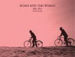 Noah and the Whale – Blue Skies (Yacht remix)
