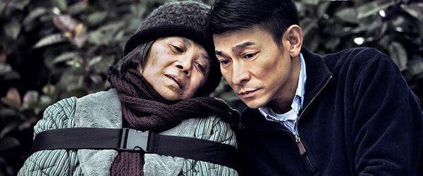 4ª Mostra de Cinema de Hong Kong