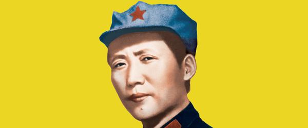 """Mao, A História Desconhecida"" | Jung Chang e Jon Halliday"