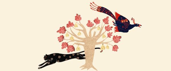 """O jardim de Babai"" | Mandana Sadat"