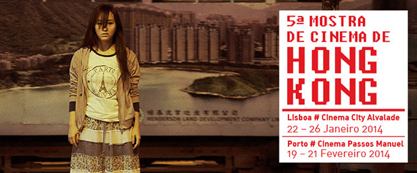 5ª MOSTRA DE CINEMA DE HONG KONG