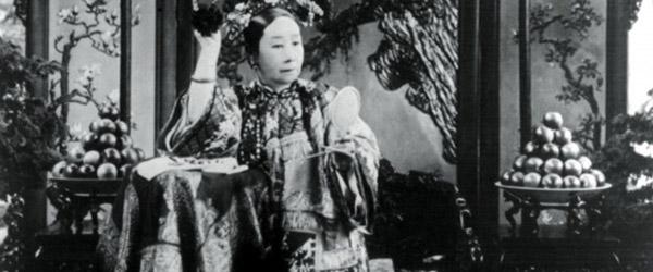 A Imperatriz Viúva – Cixi, A Concubina que Mudou a China