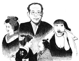 Kenji Mizoguchi – Um olhar sobre o ciclo de cinema